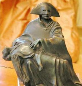 """Persoenlichkeiten: Skulptur """"Amadeus"""""""