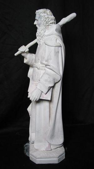 Judas Thaddäus, Apostel