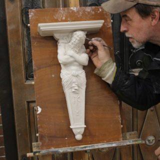 """Mythologie: Skulptur """"Atlas Konsole"""""""